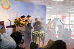 Lao Techmart 2016