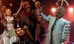 ສົມກັບການລໍຖ້າ! ເປີດໜ້າກາກຖົ່ວລຽນ The Mask Singer ທີ່ທຸກຄົນທວາຍຖືກ!