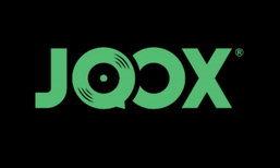 ສຸດຍອດ! Joox ອອກອັບເດດໃໝ່ ຮ້ອງຄາຣາໂອເກະໄດ້ແລ້ວ