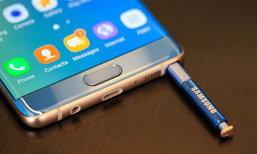 ຫຼຸດຄະແນນ Galaxy Note 7R ອາດວາງຈຳໜ່າຍທ້າຍເດືອນນີ້