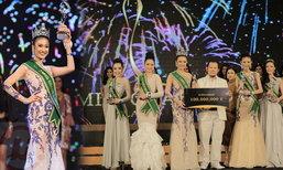 ຈິນນາລີ ນໍລະສິງ MG19 ຄວ້າມຸງກຸດ MISS GRAND LAOS 2017