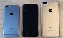 ຫຼຸດພາບ iPhone 8 ແບບຈັດເຕັມທຸກມຸມ 360 ອົງສາ