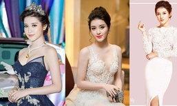 ຫງວນ ຈັນ ຮວຽນ ມີ Miss Grand Vietnam 2017