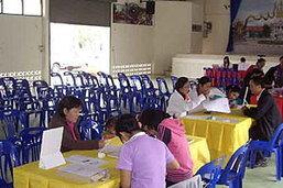 มหาดไทยตั้งเป้าแก้หนี้นอกระบบให้สำเร็จเดือนละ 25%