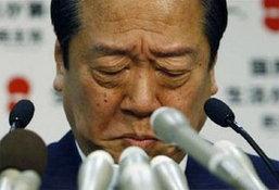 ชาวญี่ปุ่นอยากให้แกนนำสำคัญในพรรครัฐบาลลาออก