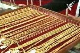 ทองรูปพรรณ ขายออก 19,050