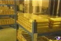 ทองลง ! 50 บาท ทองรูปพรรณขาย 19,400