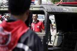 """""""การ์ดเสื้อแดง""""แฉผ่านบีบีซี อาจก่อเหตุระเบิดรุนแรง"""