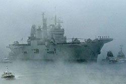 """ภาพเรือแห่งโชค """"HMS Ark Royal"""""""