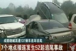 หมอกจัดทำรถชนยับในจีน 137 คัน