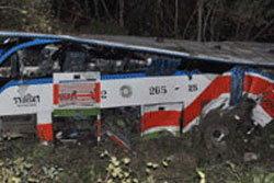 ชนสยอง!!15 คันรวด รถทัวร์ตกเหวตายเพียบ