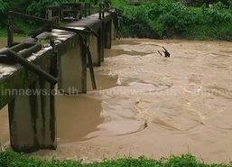 สุราษฎร์ฝนตกหนักเดือดร้อน300ครัวเรือน