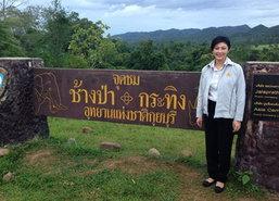นายกฯเยี่ยมชมอุทยานแห่งชาติกุยบุรี