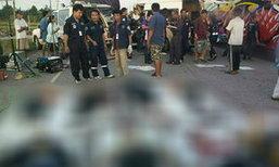 รถตู้ปราจีน-กทม.พุ่งชนท้ายรถพ่วง ดับ 9 เจ็บ 7