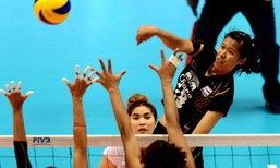 สาวไทยตบ ออสซี่3-0 เซต วอลเลย์บอลชิงแชมป์โลก รอบคัดเลือก