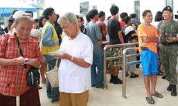ฝ่ายจัดลูกยางเอเชียแจงสิทธิ์ซื้อตั๋วรอบ 4 ทีม 1 คนต่อ 1 ใบ