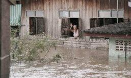 ประมวลภาพผู้ประสบภัยน้ำท่วม ที่ อ.ศรีมหาโพธิ และ อ.ท่าตูม จ.ปราจีนบุรี