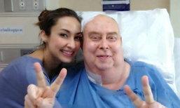 แคทรียา เผยพ่อผ่ามะเร็ง ค่ารักษาเดือนละ 4 แสน
