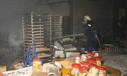 ไฟไหม้โรงงานขนมปังปทุมเสียหายร่วม10ล้าน