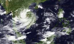 พายุนารี เข้าไทยแล้ว เฝ้าระวังอีสานล่าง-ปราจีนบุรี