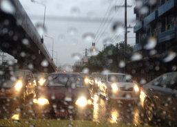 อุตุฯประกาศเตือนพายุนารีฉบับ18
