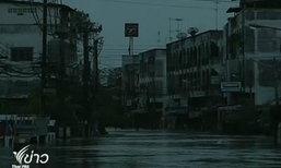 ชาวกบินทร์ จ.ปราจีนบุรี เร่งอพยพ หลังน้ำ-ไฟถูกตัด
