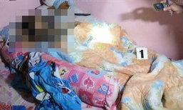 ครูบำนาญเครียดจัด กระหน่ำยิงเมีย 6 นัด ดับคาฟูกนอน