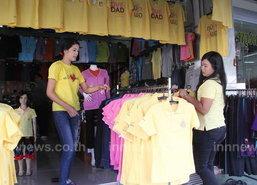 ชัยนาท แห่ซื้อเสื้อเหลือง-ยอดขายพุ่ง