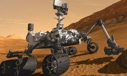 'นาซา' พบร่องรอยทะเลสาบบนดาวอังคาร