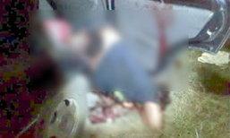 โจ๋จอดรถฉี่ผิดที่ ถูกเจ้าถิ่นชักปืนยิงดับ 4 ศพ
