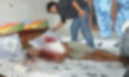 ตำรวจตรังควง 11 มม.ยิงภรรยาดับก่อนฆ่าตัวตายตาม คาดปมหึงหวง