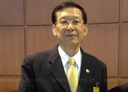ไพบูลย์เสนอกมธ.วุฒิสภาสอบเหตุรุนแรงไทย-ญี่ปุ่น