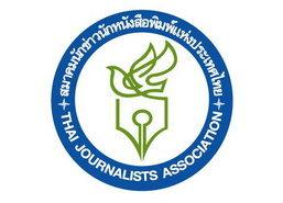 ส.นักข่าว มอบเงินช่วยสื่อไทยรัฐเจ็บ เหตุปะทะไทย-ญี่ปุ่น