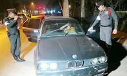พระวัดดังเมืองอุดร ซดเบียร์ซิ่ง BMW ชมเมือง