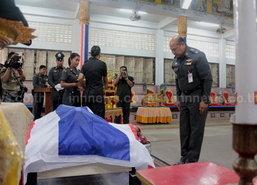 รดน้ำศพตร.สภ.ยะหาเสียชีวิตจากเหตุความไม่สงบ