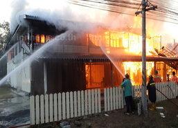 ไฟไหม้เผาวอดบ้านผอ.เกษียณราชการ