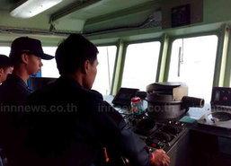 ทัพเรือภาค2สงขลาเร่งช่วยเรือประมงอับปาง
