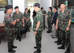 แพทย์ทหารบกตรวจเยี่ยมกำลังพล3จชต.