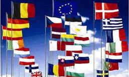 สหภาพยุโรป แถลงการณ์คัดค้านความรุนแรง ชี้ประชาชนควรมีอิสระลงคะแนนเสียง
