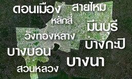 กองทัพภาค 1 ประเมิน 10 เขตเสี่ยงปะทะ ′สายไหม-ดอนเมือง-บางกะปิ'