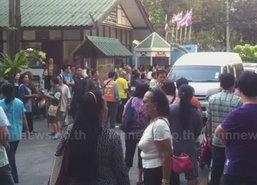 สื่อตปท.ชี้การเมืองไทยอาจระส่ำระส่ายหนัก