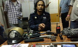 จับการ์ดกปปส. ปลอมเป็นตำรวจ พกอาวุธเพียบ