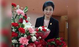 ปู โพสต์ ขอบคุณดอกไม้และกำลังใจจากชาวนาที่มอบให้