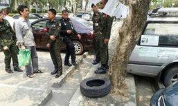 ป่วน! ยิง M79 ศาลแพ่ง แต่ระเบิดไม่ทำงาน