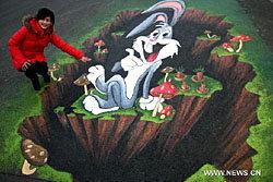 ตะลึง! ภาพกระต่าย3มิติบนถนน