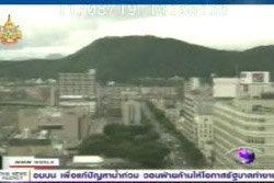ญี่ปุ่นแจ้งเตือนสึนามิหลังแผ่นดินไหว 6.8 ริกเตอร์