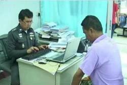 มือปืนยิงนักศึกษามหาวิทยาลัยราชภัฎเพชรบุรีมอบตัว