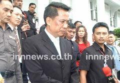 อริสมันต์ กลับไทยแล้ว เข้ารายงานตัวศาลวันนี้