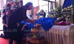 พี่สาว อรัญญา นามวงศ์ เสียชีวิตหัวใจล้มเหลว
