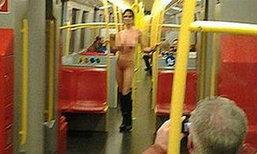 เจอตัวแล้ว! สาวแก้ผ้าบนรถไฟ เผยเป็นคนรักสนุก